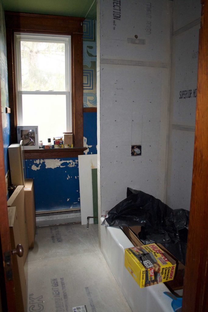 First floor bathroom, entire space will be rearranged